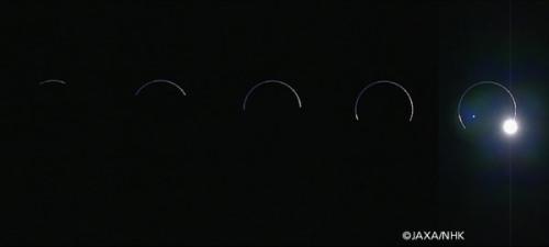 Eclipsă de Soare de pe Lună, Imagini luate de sonda Kaguya pe 10 februarie 2009. Foto: JAXA