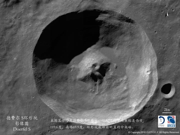 Un crater selenar fotografiat de sonda spațială chineză Chang'e 2