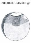 20030707-04h30m