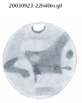 20030923-22h40m