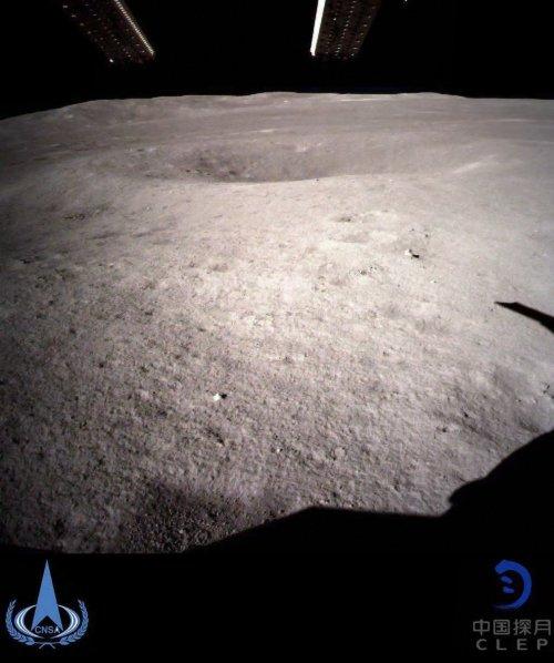 Imagine de pe partea ascunsă a Lunii. Foto: